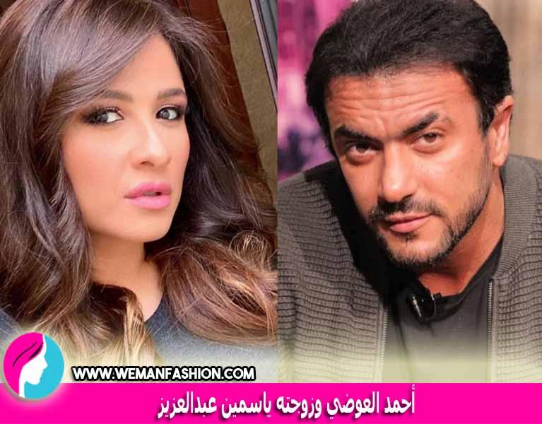مسلسل الإختيار, مسلسل شديد الخطورة, احمد العوضي, ياسمين عبدالعزيز