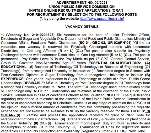 UPSC Data Processing Assistant Online form 2021