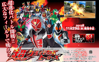 Kamen rider super climax heroes wizard