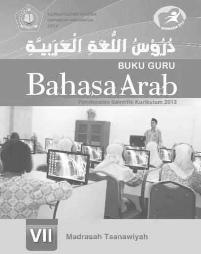 Buku Bahasa Arab Guru Kelas 7