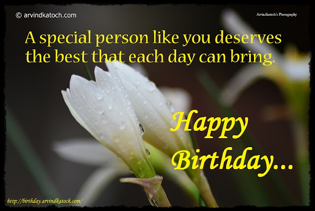 Beautiful, White, Grass flower, Happy Birthday Card, Spcieal person,