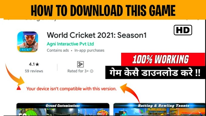 100% Working World Cricket 2021 On 1Gb & 2Gb Ram