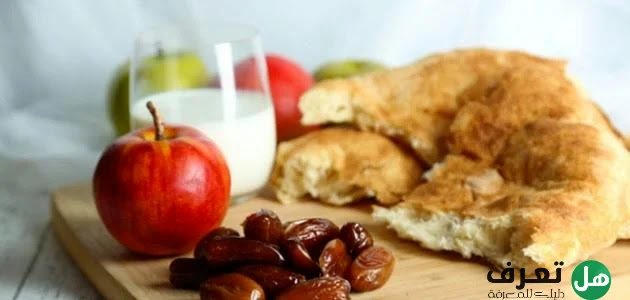 هل تعرف ما هو أفضل نظام غذائي في رمضان ؟