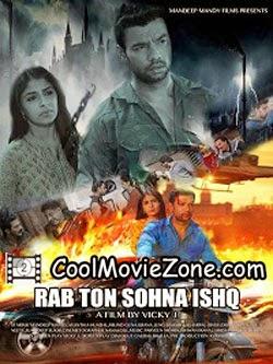 Rab Ton Sohna Ishq (2014) Punjabi Movie