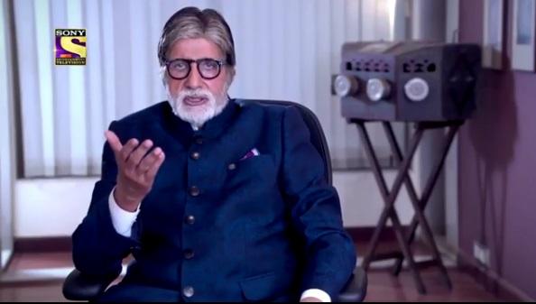 KBC Season 12: अमिताभ बच्चन ने पूछा 9वां सवाल, जानिए क्या है सही जवाब