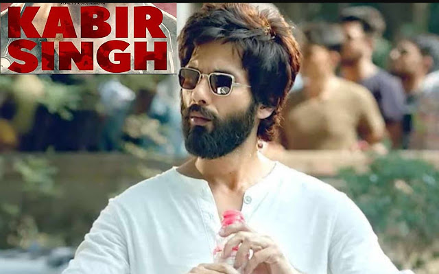 Kabir Singh Full Movie Leaked Online to Download by TamilRockers Published on June 21, 2019