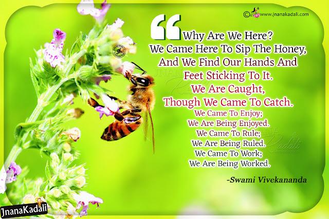 vivekananda in english, swami vivekananda motivational speeches, best words by vivekananda in english