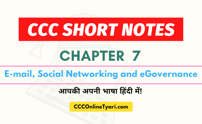 Ccc One Liner Chapter 7, E-mail, Social Networking And Egovernance, Ccc Chapter 7 Short Notes, Ccc Short Notes Chapter 7, Notes For Ccc Exam In Hindi, Ccc Book Pdf In Hindi, Nielit Ccc Book Pdf In Hindi.