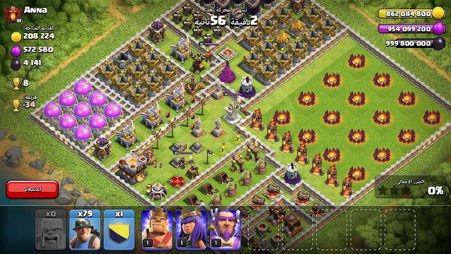 تحميل لعبة clash of clans مهكرة جاهزه اخر اصدار