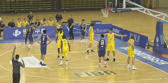 Australia def. Batang Gilas, 82-52 (REPLAY VIDEO) FIBA U16 Asian Championship 2018