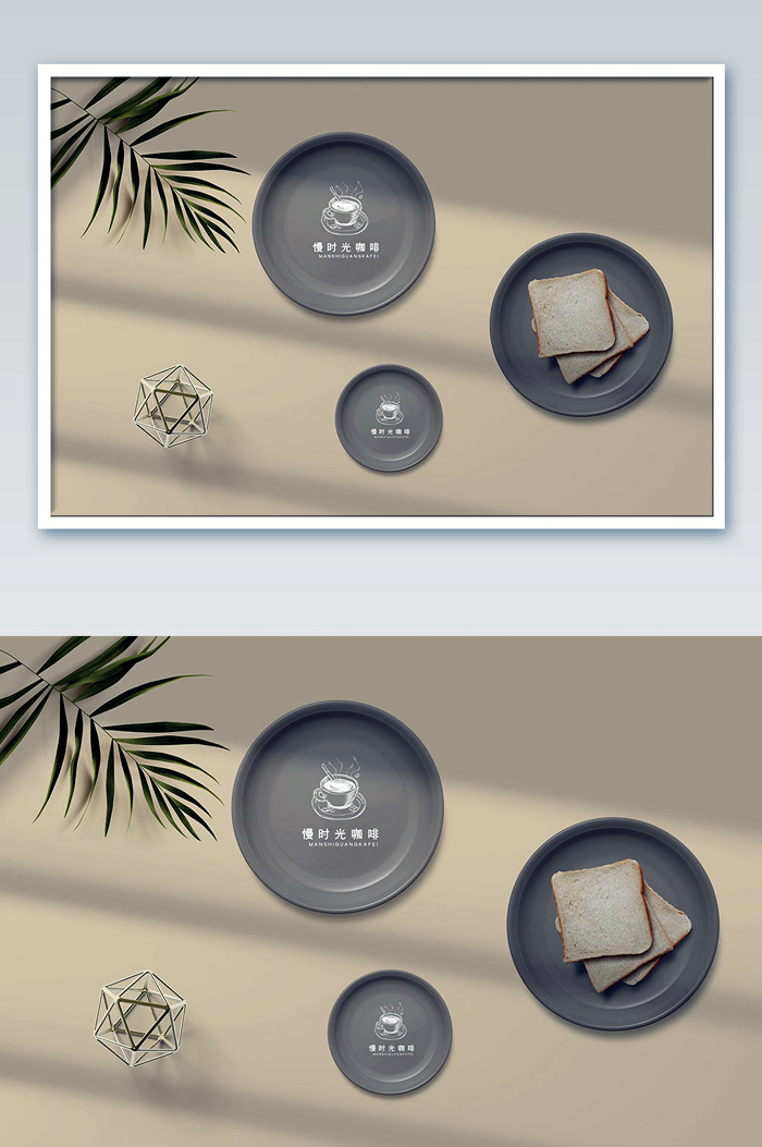 Warm And Exquisite Plate Logo Mockup On The Desktop