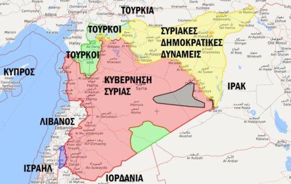 Μαθήματα γεωστρατηγικής από τη Συρία