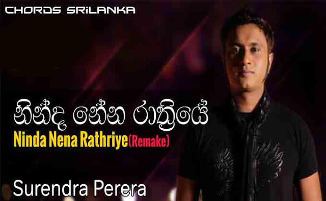 Ninda Nena Rathriye chords, Ninda Nena Rathriye ( Re Make ) chords, Surendra Perera song chords,