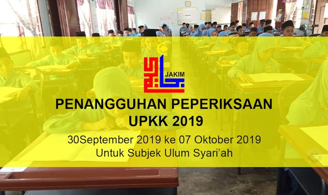upkk 2019 ditunda