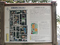 Plan for the Kyoto Gyoen National Garden - Japan