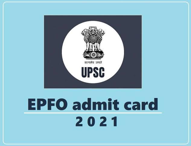 संघ लोक सेवा आयोग द्वारा आयोजित ईपीएफओ परीक्षा  के लिए लगायी गई प्रशासनिक अधिकारियों की ड्यूटी