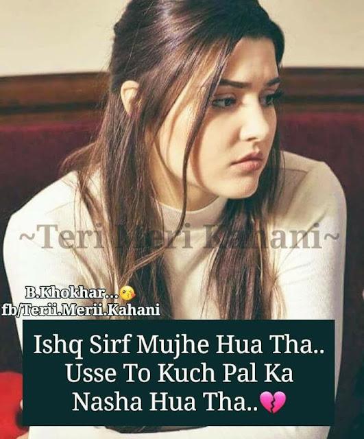 Sad Poetry in English Urdu With Images | Urdu Poetry