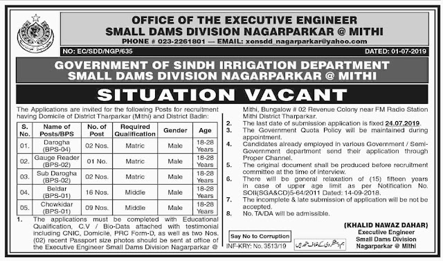 Advertisement for Irrigation Department Sindh Jobs