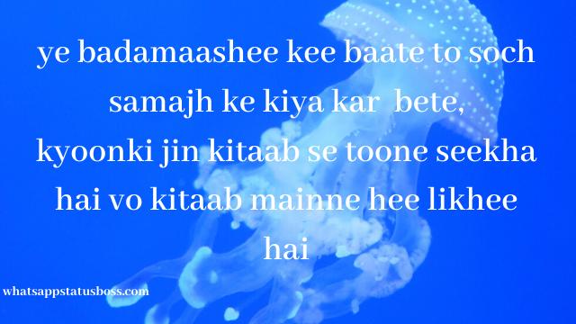 badmashi status download