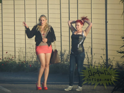 Київ, проститутки