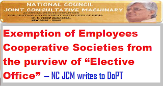 nc-jcm-letter-02-03-2020-reg-elctive-office-paramnews