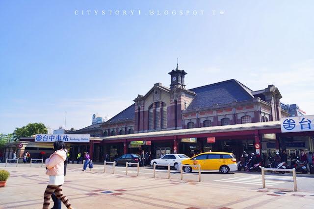 【台中旅遊景點】(舊)台中火車站-台中鐵路高架化-再見了!地平線