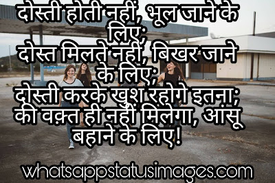 Shayari On Bachpan