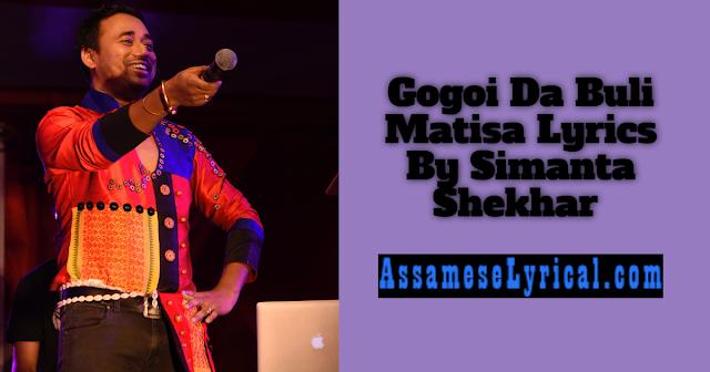 Gogoi Da Buli Matisa Lyrics