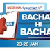 DEERIKA announces '4 Din Bachat hi Bachat' campaign ahead of Republic Day 2021