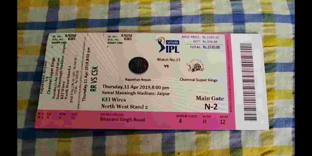 vivo ipl 2020 ticket online
