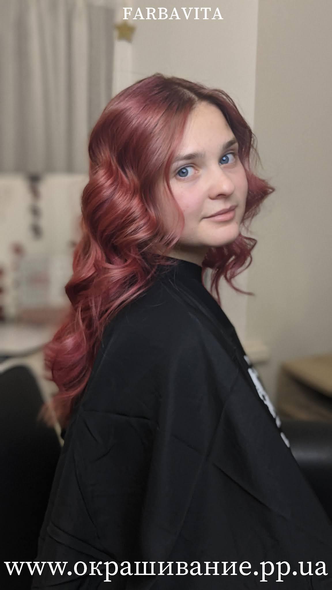 Окрашивание в розово-лиловый цвет волос