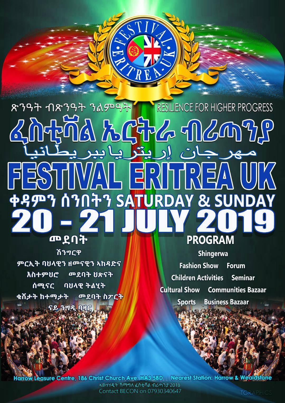 Eritrean 18th Festival UK - Madote