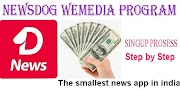 How to Newsdogs Wemedia Sign in Process | Step by Step