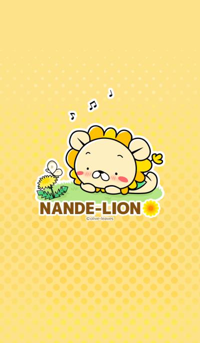 NANDE-LION