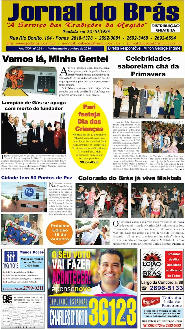 Destaques da Ed. 258 - Jornal do Brás