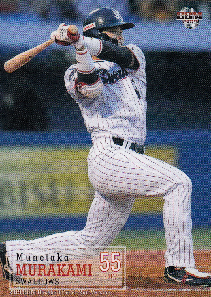 Japanese Baseball Cards