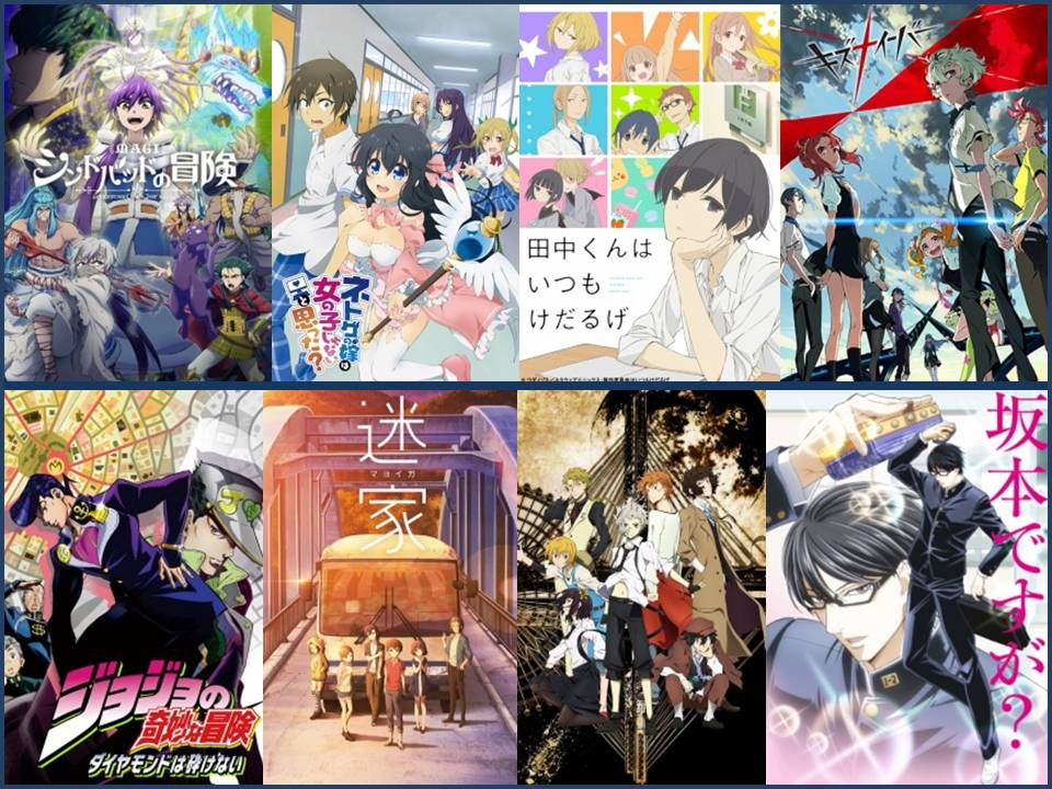 Holy Mother Of Anime Does Spring Have A Season In Store For Us Action Comedy Romance Mecha Sci Fi Slice Life And Even Series With The Genre