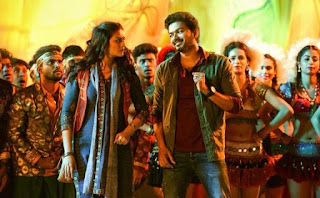 Simtaangaran Sarkar Song Lyrics