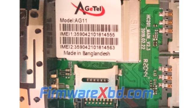 Agetel AG11 Flash File Download