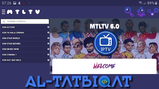 تحميل تطبيق MTL TV لمشاهدة قنوات المشفرة مجانا