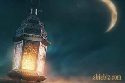 hadist tentang lailatul qadar