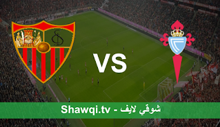 مشاهدة مباراة اشبيلية وسيلتا فيغو بث مباشر اليوم بتاريخ 12-4-2021 في الدوري الاسباني