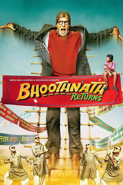 Bhoothnath Returns 2014
