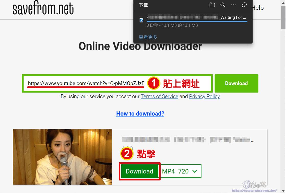 YouTube下載工具整理篇