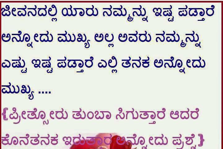 Very Funny Joke Kannada