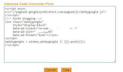Adsense code Convert