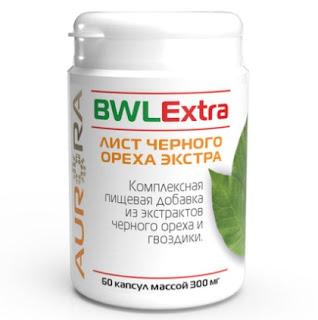 BWL Extra (Лист чёрного ореха).jpg