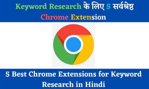 5 Best Chrome Extensions for Keyword Research in Hindi