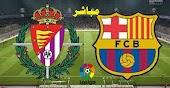ملخص ونتيجة مباراة برشلونة وبلد الوليد  كورة او لاين اليوم في الدوري الاسباني