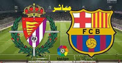 نتيجة مباراة برشلونة وبلد الوليد